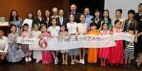 Deutsch-Chinesisches Kunstfestival